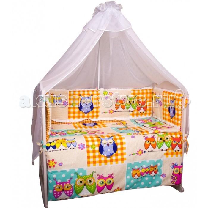 Комплект для кроватки Мой Ангелочек Соня (7 предметов)