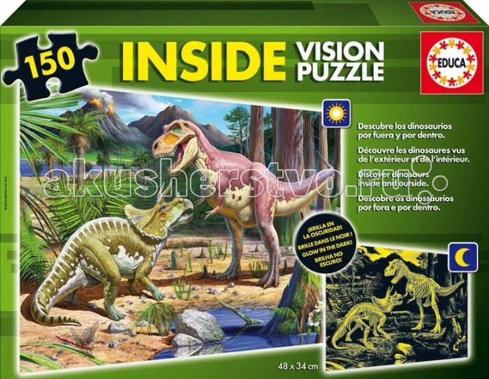 Educa Пазл Динозавры с люминисцентным свечением в темноте 150 элементов