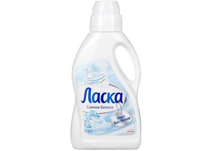 Ласка Жидкое средство для стирки Сияние Белого 1 л
