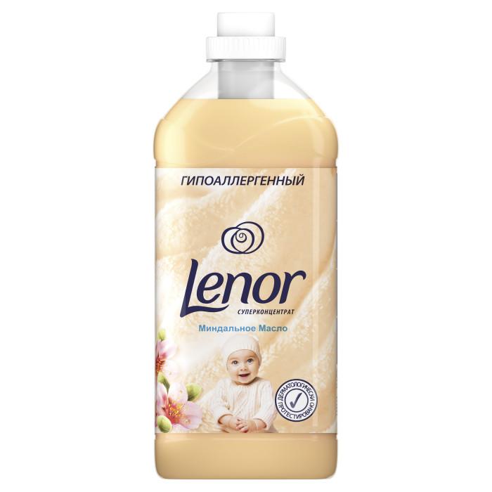 Lenor Кондиционер для белья концентрат Миндальное масло для чувствительной кожи детский 2 лКондиционер для белья концентрат Миндальное масло для чувствительной кожи детский 2 лLenor Миндальное Масло для чувствительной и детской кожи дерматологически протестирован. Lenor сглаживает волокна ткани и дает ощущение мягкости и свежести. Не содержит красителей.   1. Бутылка длится в 4 раза дольше, чем бутылка обычного Lenor. 2. Легко дозировать, не нужно разбавлять водой. 3. Легко нести.  Концентрированный кондиционер для белья Lenor расходуется очень экономично - одной бутылки Lenor хватит на 28 стирок с получением обычной свежести и мягкости, исходя из рекомендуемой дозировки.  C Lenor Суперконцентрат Вы можете наслаждаться 4-мя дополнительными преимуществами по сравнению с использованием только стирального порошка: свежесть сохраняется дольше, больше мягкости, легкое глажение и антистатик эффект. Lenor Миндальное Масло не содержит красителей и дерматологически протестирован, поэтому он так хорошо подходит для стирки вещей людей с чувствительной кожей и детской одежды.  Благодаря новой технологии парфюмированных микрокапсул свежие натуральные ароматы окружают вас весь день. Lenor дарит одежде ощущение мягкости и воздушной свежести природных ароматов.  Экстра смягчающие частицы формулы Lenor придают белью мягкость.  Состав: 5-15% катионные ПАВ;<br>