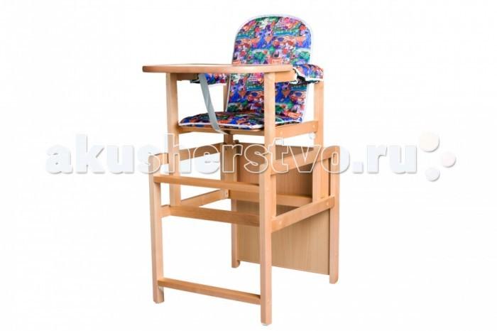 Стульчик для кормления Russia Антошка ЛюксАнтошка ЛюксВысокий стульчик для кормления малыша, трансформирущийся в столик и стульчик отдельно для деток постарше. Стул полностью изготовлен из дерева (сосна), столешница съемная, ламинированная. По мере взросления ребенка можно снять поднос и подвинуть стульчик к взрослому столу. Мягкий чехол сидения из непромокаемого материала, легко моется. Удобная спинка. Ограничитель безопасности. Все углы закруглены для безопасности малыша. Материал - дерево сосна. Базовый цвет - сосна.   Габариты: Высота стульчика - 98 см; высота до столешницы - 73 см; размеры сиденья (высота/ширина) - 60/31,5 см; расстояние от столешницы до сиденья - 18 см; высота от пола до столешницы - 40 см; размеры столешницы (длина/ширина) - 39/20 см;<br>