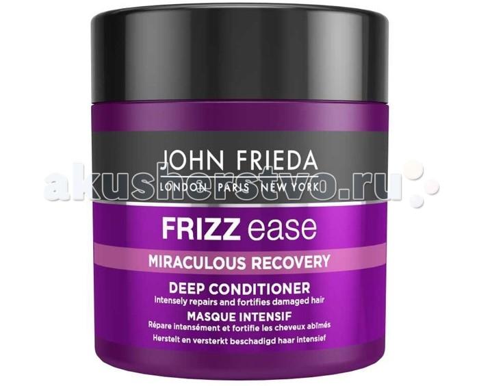 John Frieda Frizz Ease ����������� ����� ��� ���������� ����� Miraculous Recovery 150 ��