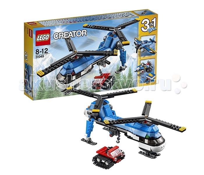 Конструктор Lego Creator 31049 Лего Криэйтор Двухвинтовый вертолет 3 в 1