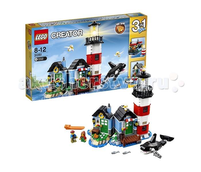 Конструктор Lego Creator 31051 Лего Криэйтор Маяк 3 в 1Creator 31051 Лего Криэйтор Маяк 3 в 1Lego Creator 31051 Лего Криэйтор Маяк 3 в 1 528 деталей  Отличный набор из серии Lego Creator, который по достоинству оценят как мальчики, так и девчачья аудитория. Конструктор состоит из 528 деталей и включает 2 минифигурки. Из одного комплекта деталей этого набора можно собрать три альтернативных модели:  Маяк Плавучий дом Домик с пирсом и катером.  Как и все наборы серии Creator, новинки августа 2016 направлены на развитие творчества и фантазии у детей. Это выражается не только в том, что ребенок может собрать несколько разных моделей из деталей одного конструктора следуя инструкции, но и в возможности кастомизации моделей. То есть одну и ту же модель можно построить по-разному для изменения её внешнего вида и игрового функционала. Набор Lego Creator 31051 Лего Криэйтор Маяк – не исключение. Переставляя местами различные блоки постройки, можно изменять архитектурное решение и высоту башни, а также домика смотрителя маяка. Этот конструктор дает практически безграничный простор для фантазии и вносит в процесс сборки и игры огромную творческую составляющую.  Основная модель этого набора выглядит потрясающе. Дизайн маяка выполнен в традиционной красно-белой гамме. На вершине башни располагается фонарное помещение с маячным фонарем и смотровой площадкой. Лампа маяка сияет самым настоящим светом – в комплект набора входит специальная светящаяся деталь (light brick), работающая от батареек. Элементы питания входят в комплект. Домик смотрителя маяка строится из кирпичиков голубого цвета. Он возвышается над поверхностью воды, крепко стоя на надежных сваях и имеет два выхода – на небольшую зеленую лужайку с костерком и на пирс, с которого смотритель маяка и его подруга могут ловить рыбу. Набор включает множество различных аксессуаров: бочка, рыба, компас, подзорная труба, спасательный круг, фотоаппарат и другие. Бонусом к всему вышеперечисленному является большая сборная фигурка ка
