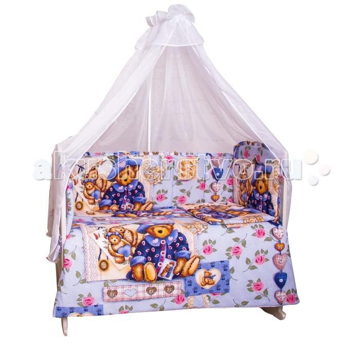 Комплект для кроватки Мой Ангелочек Мишки прованс (7 предметов)