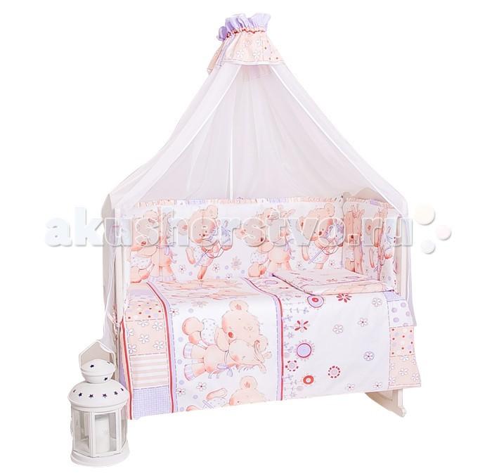 Комплект в кроватку Мой Ангелочек Мишка с другом (7 предметов)