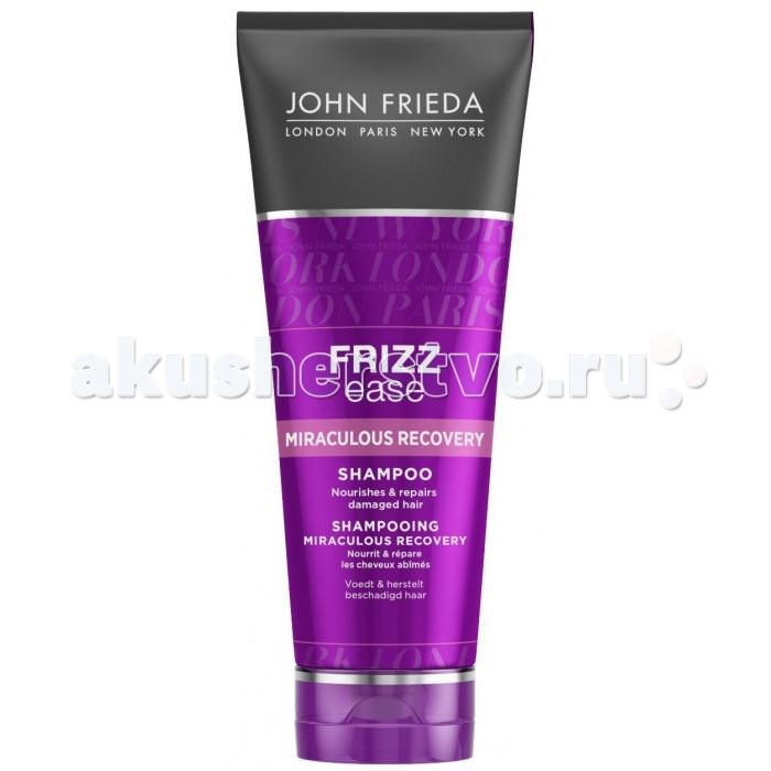 John Frieda Frizz Ease ������� ��� ������������ ���������� ����������� ����� Miraculous Recovery 250 ��