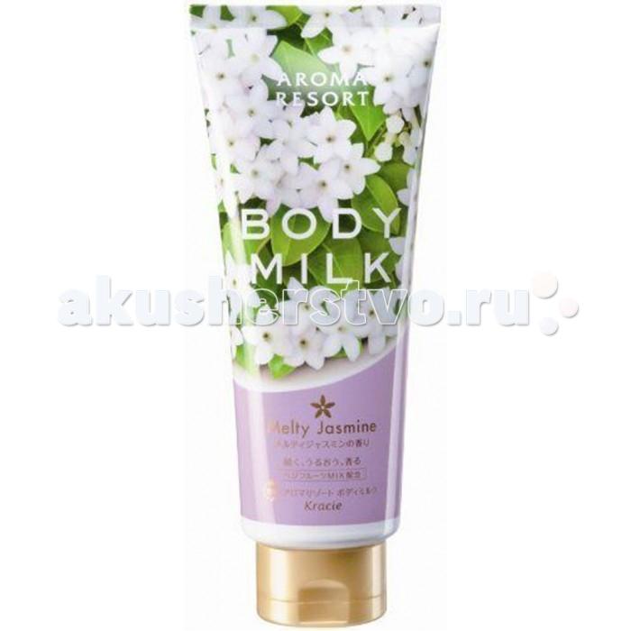 Kracie Молочко для тела Aroma Resort аромат жасмина 220 мл