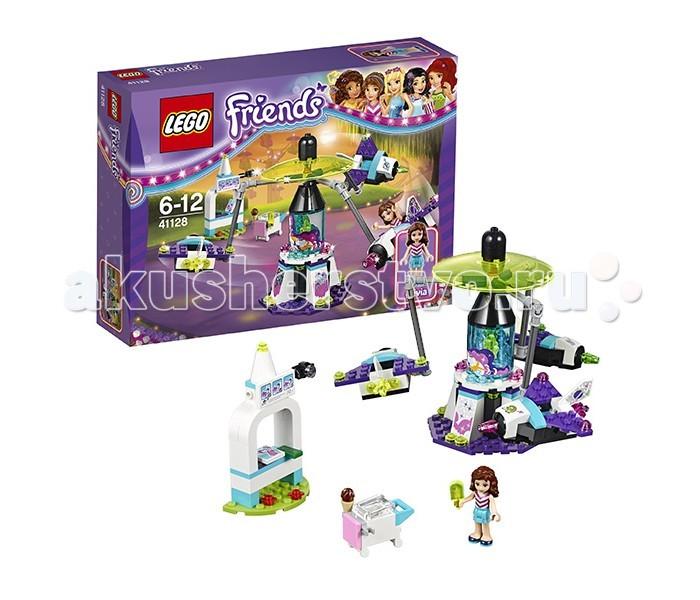 Конструктор Lego Friends 41128 Лего Подружки Парк развлечений: Космическое путешествиеFriends 41128 Лего Подружки Парк развлечений: Космическое путешествиеLego Friends 41128 Лего Подружки Парк развлечений: Космическое путешествие 195 деталей  Конструктор ЛЕГО Френдс Космическое путешествие из серии Парк развлечений предназначен для девочек, обожающих собирать игровые площадки самостоятельно. В комплекте имеются детали, из которых можно создать невероятно мощную карусель с космическим дизайном, киоск с игровым автоматом, а также холодильник с мороженым. Фигурка Оливии, прилагающаяся в комплекте, сможет развлекаться в парке аттракционов часами напролет. Удобно устроившись на сидении карусели, Оливия готовится испытать незабываемые ощущения от качели. Космическая ракета, на которой она разместилась, вот-вот сорвется с петель и полетит в открытый космос, полный звезд, метеоров и, возможно, инопланетян. После веселого развлечения, Оливия с удовольствием полакомится мороженым, а затем попытает удачу на игровом автомате. Все детали конструктора выполнены из нетоксичного, прочного и качественного пластика, за счет чего он прослужит ребенку долго.  Комплект: детали конструктора, 1 фигурка (Оливия), аксессуары. Количество деталей: 195 Возраст: 6-12 лет<br>