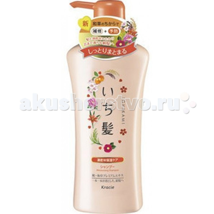 Kracie Ichikami Шампунь интенсивно увлажняющий с маслом абрикоса флакон 530 мл