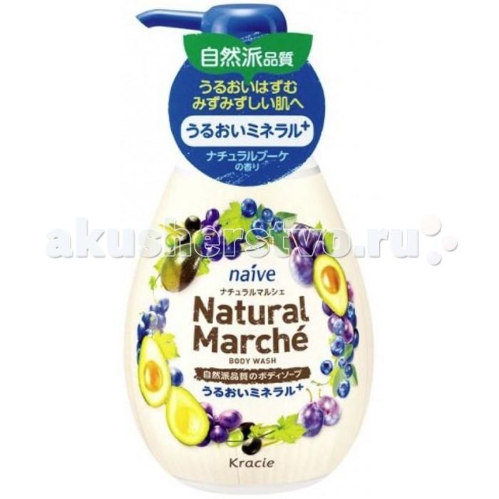 Kracie Naive ������ ���� ��� ���� ����������� Natural Marche ���������� ������������ 480 ��