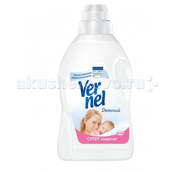 Vernel ����������� ��� ����� ������� ���������� 500 ��
