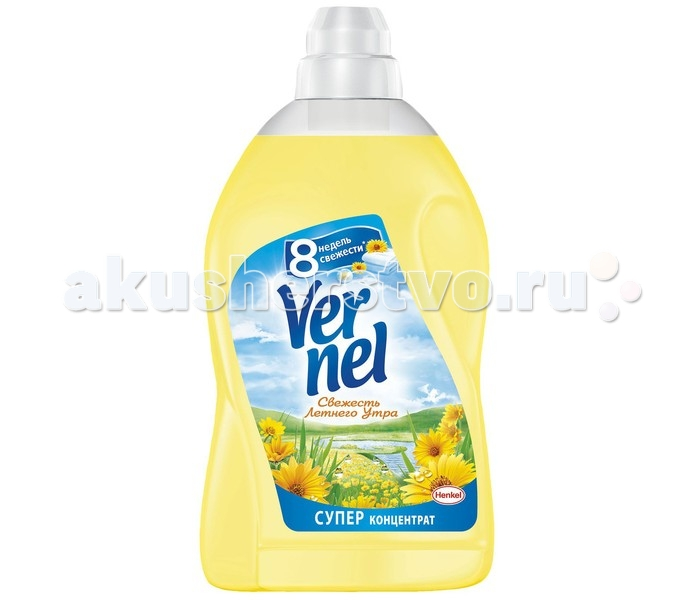 Vernel ����������� ��� ����� ����������������� �������� ������� ���� 500 ��