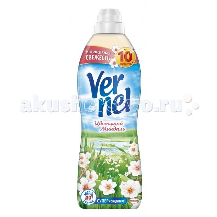 Vernel ����������� ��� ����� �������� ������� ���������� 1 �