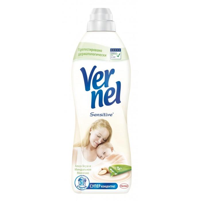 Vernel ����������� ��� ����� Sensitive ���� ���� � ���������� ������� ���������� 1 �