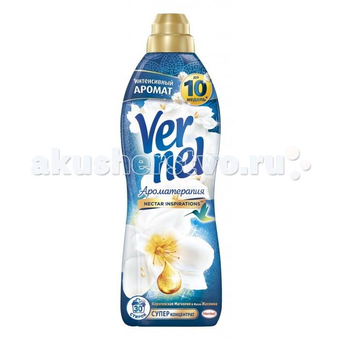Vernel ����������� ��� ����� �������� ���������� ���������� 1 �