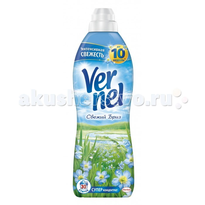 Vernel ����������� ��� ����� ������ ���� ���������� 1 �