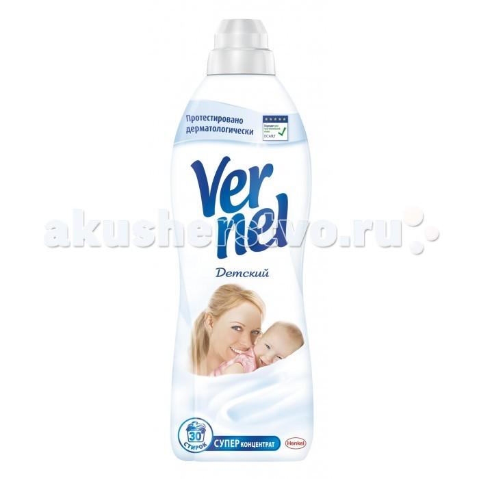 Vernel ����������� ��� ����� ������� ���������� 1 �