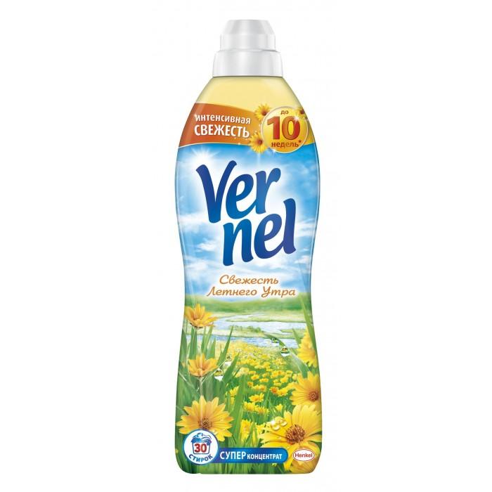 Vernel ����������� ��� ����� �������� ������� ���� ���������� 1 �