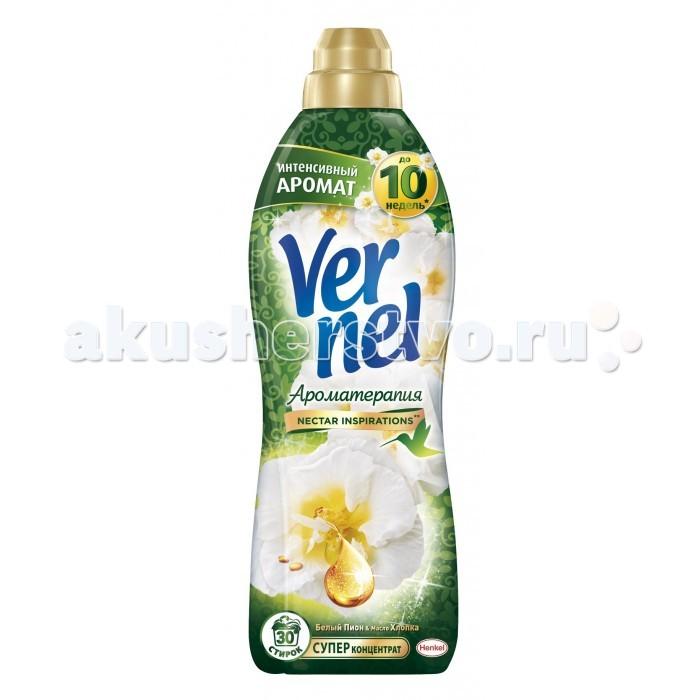 Vernel ����������� ��� ����� ������������ ������������� ���������� 1 �