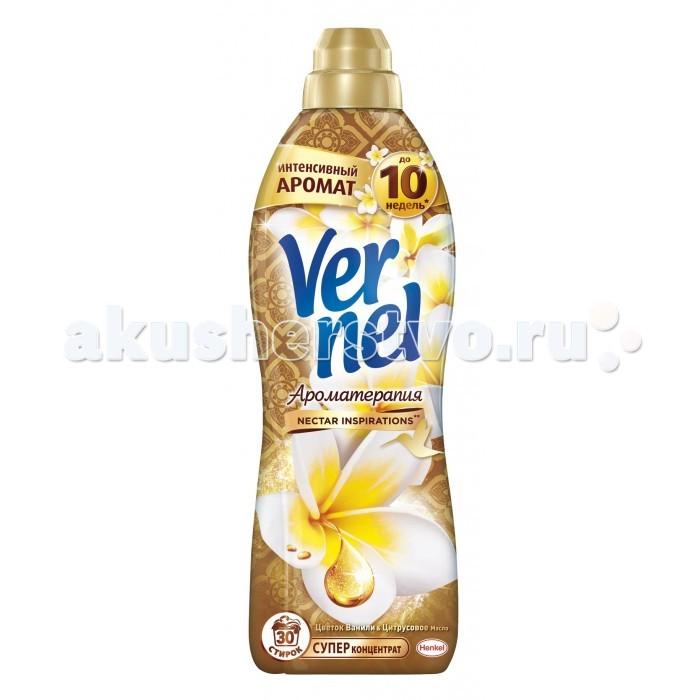 Vernel ����������� ��� ����� ������������ ����������� ���������� 1 �