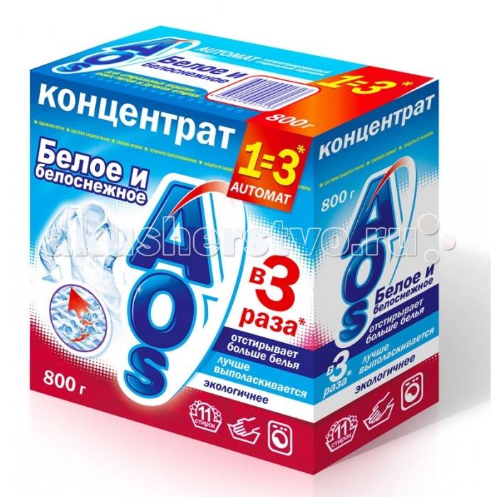 AOS Стиральный порошок Белое и белоснежное Концентрат 800 г