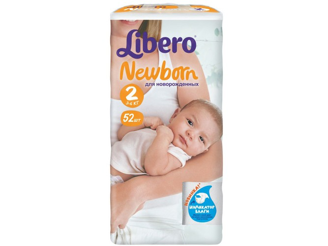 Libero Подгузники Newborn (3-6 кг) 52 шт.