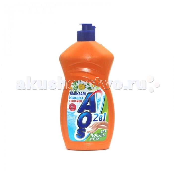 AOS Средство для мытья посуды 2в1 Бальзам Ромашка и витамин Е 500 мл