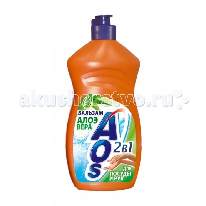 AOS Средство для мытья посуды Бальзам Алоэ Вера 500 мл