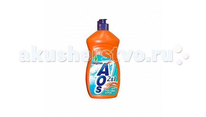 AOS Средство для мытья посуды Глицерин 500 мл
