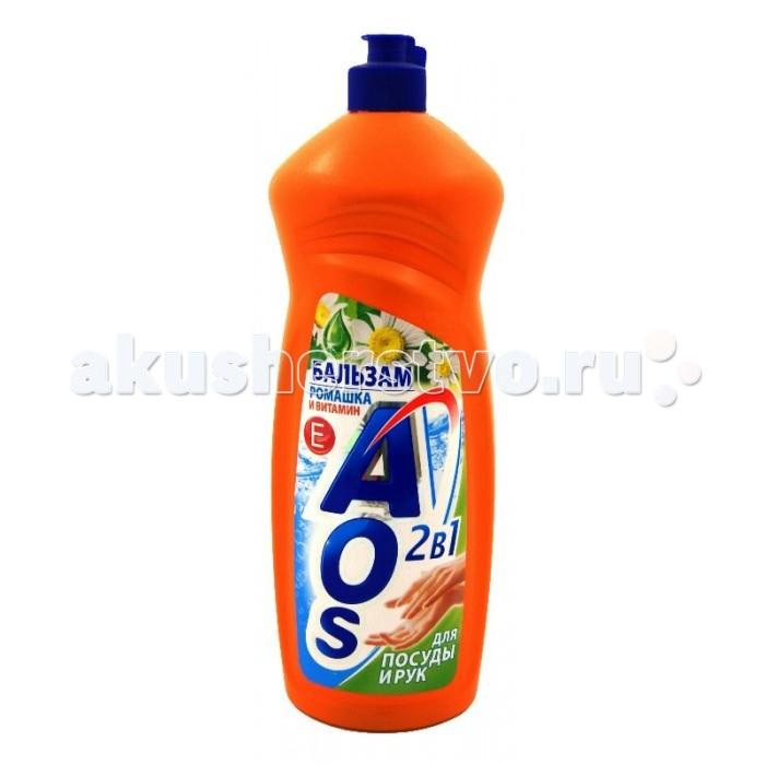 AOS Средство для мытья посуды 2 в 1 Бальзам Ромашка и витамин Е 1000 мл