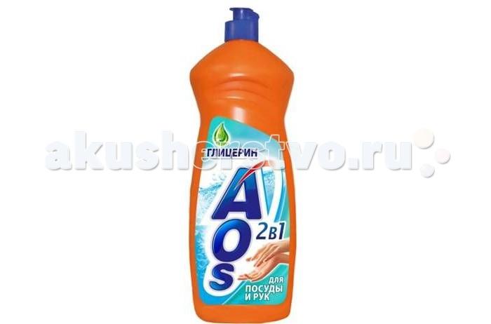 AOS Средство для мытья посуды 2 в 1 Глицерин 1 лСредство для мытья посуды 2 в 1 Глицерин 1 лСредство для мытья посуды AOS Глицерин эффективно удаляет любые загрязнения даже в холодной воде. Благодаря новой сбалансированной формуле средство отлично пенится и легко смывается, придает посуде кристальный блеск, после ополаскивания не оставляет разводов. Смягчает и увлажняет кожу рук.  Основные характеристики:  Размер упаковки: 28x9.2x7.2 см Вес в упаковке: 1065 г<br>