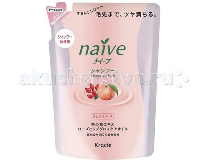 Kracie Naive Шампунь для волос с экстрактом Персика запасной блок  400 мл