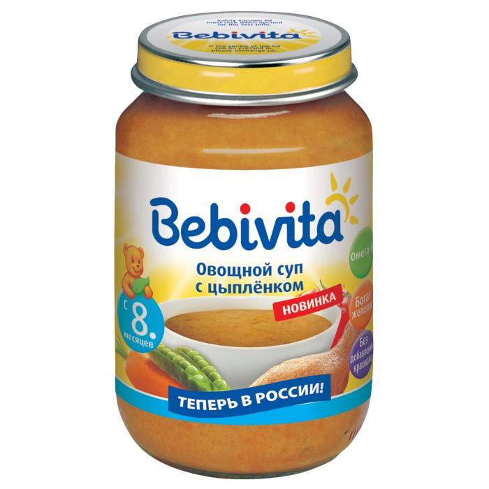 Bebivita Овощной суп с цыпленком с 8 мес. 190 гОвощной суп с цыпленком с 8 мес. 190 гBebivita Овощной суп с цыпленком придется по вкусу самым капризным лакомкам - ведь он не только очень аппетитный, но и удивительно полезный. Комбинация овощей и мяса - это соединение жизненно-важных микро- и макроэлементов, витаминов и минералов.  Особенности: С низким содержанием соли. Кукурузное масло – источник ценных ненасыщенных жирных кислот Омега-6, которые важны для сбалансированного питания. Богат железом – важным элементом для кроветворения и умственного развития. Пюре с маленькими кусочками – для развития жевательных навыков Вашего малыша. Без глютена. Без добавления крахмала. Не содержит молочный белок. Без ароматизаторов. Без консервантов. Без красителей. Без ГМО. Приготовлено с заботой – из лучших ингредиентов, которые может дать природа.  Состав: вода, картофель, морковь, говядина, мука рисовая, лук-порей, масло кукурузное, соль йодированная, тмин молотый, железа (III) пирофосфат.  Содержание мяса: 15,2 гр.<br>