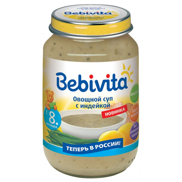 Bebivita Овощной суп с индейкой с 8 мес. 190 г