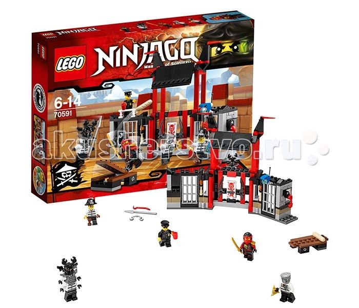 Конструктор Lego Ninjago 70591 Лего Ниндзяго Побег из тюрьмы Криптариум