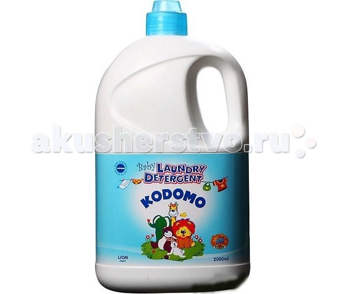 Kodomo Жидкое средство для стирки детских вещей 2000 мл