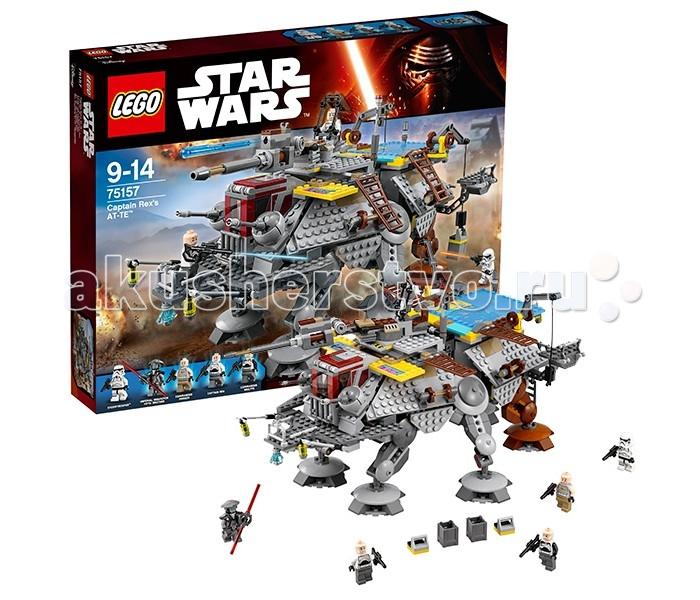 Конструктор Lego Star Wars 75157 Лего Звездные Войны Шагающий штурмовой вездеход AT-TE капитана РексаStar Wars 75157 Лего Звездные Войны Шагающий штурмовой вездеход AT-TE капитана РексаLego Star Wars 75157 Лего Звездные Войны Шагающий штурмовой вездеход AT-TE капитана Рекса 972 деталей  Набор создан по мотивам мультфильма Звездные войны: Повстанцы. Капитан Рекс и его друзья и сослуживцы коммандер Вольф и коммандер Грегор, используя свой шагающий вездеход должны противостоять имперскому инквизитору по имени Пятый брат и штурмовику.  Рекс со своими бойцами должен использовать всю огневую мощь своего вездехода: шутер и лазерную пушку на поворотном механизме сверху, две лазерные пушки в шаровых механизмах, лебедки и многое другое. Пять конечностей помогают вездеходу быстро передвигаться по любому грунту. Крышка отсека, расположенного в задней части снимается, что позволяет сделать игру ещё более интересной. Также у вездехода предусмотрены люки в носовой и кормовой части. Транспорт выполнен в классической серой гамме, с добавлением элементов коричневого и желтого цветов.  5 минифигурок: капитан Рекс, коммандер Вольф, коммандер Грегор, инквизитор Пятый брат и штурмовик Пружинный шутер на поворотном механизме 5 лап вездехода, которые можно закрепить в различном положении Много необычных деталей.  Количество деталей: 972 Возраст: 9-14 лет<br>