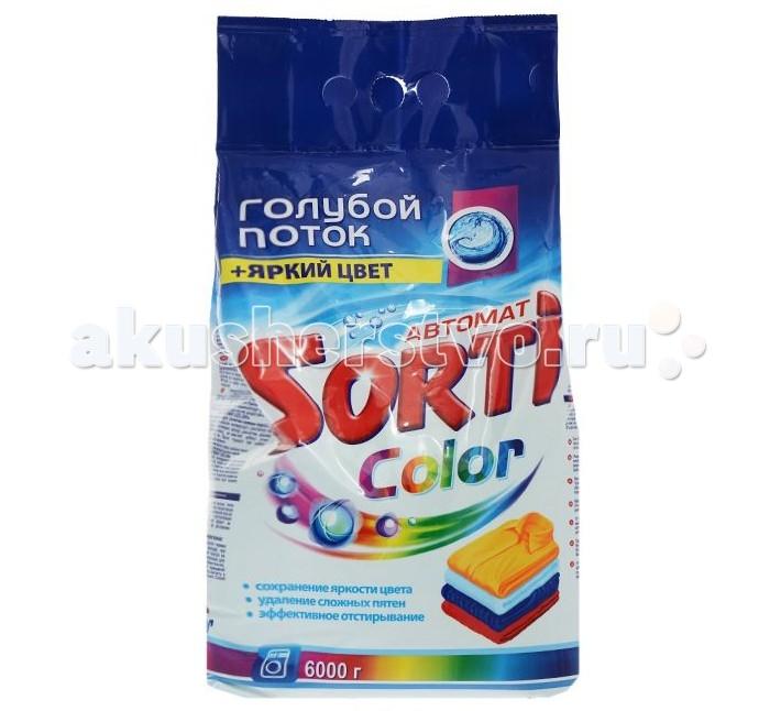 Sorti ���������� ������� Color ������� 6 ��