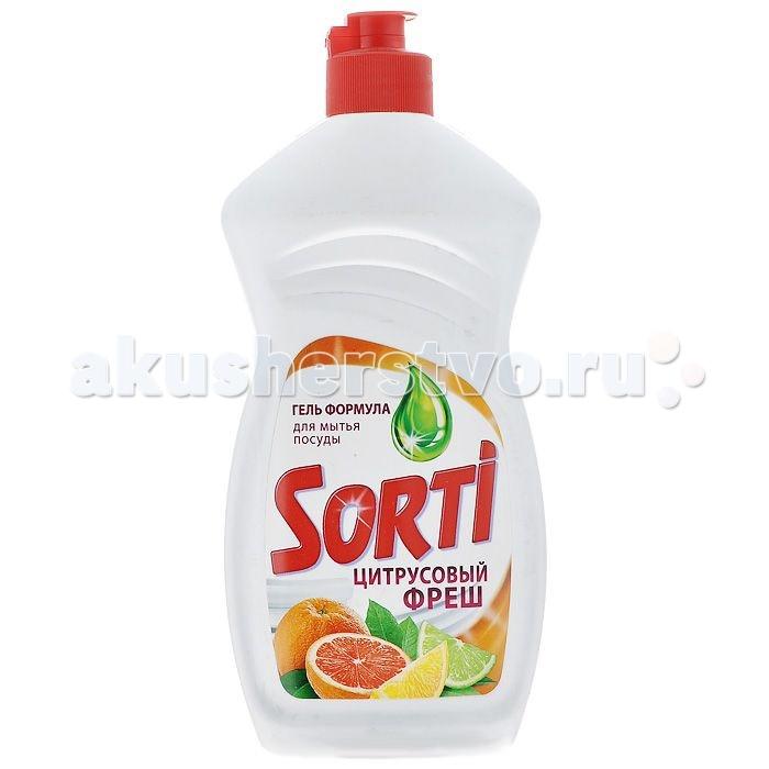 Sorti Гель для мытья посуды Цитрусовый фреш 500 мл