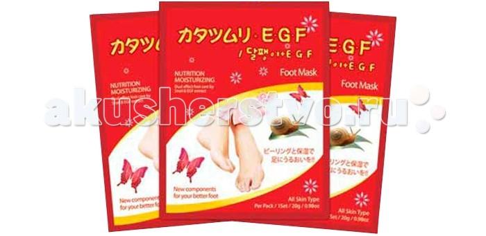 Mitomo Маска для ног увлажняющая 25 гМаска для ног увлажняющая 25 гМаска для ног увлажняющая бережно позаботится о ваших ножках. Она увлажнит кожу ног, сделав ее мягкой и нежной и снимет усталость.  Маска смягчит огрубевшую кожу пяток и избавит ноги от неприятного запаха.  В состав маски входит значительное количество биологически активных веществ, аминокислоты, алантоин, эластин, коллаген.  Действуя на молекулярном и клеточном уровне, она замедляет процесс старения клеток кожи и способствует заживлению трещин и ранок.<br>