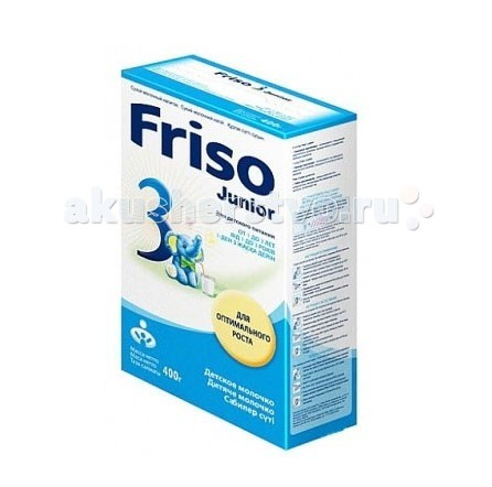 Friso Юниор 3 для оптимального роста 400 гр от 1 до 3 летЮниор 3 для оптимального роста 400 гр от 1 до 3 летМолочко Friso Junior 3 с 1 года 400 гр. в картонной упаковке - это высокоадаптированная молочная смесь для детей от года до трех лет. Смесь легче усваивается благодаря специальной обработке белка и содержит все необходимые нутриенты, витамины, минеральные вещества и микроэлементы для гармоничного роста и развития детей старше 1 года.  Особенности смесей Friso Junior: смеси проходят строгий контроль качества; состав продуктов полностью соответсвует регламентирующим документам; смесь содержит основные макро- и микронутриенты для нормального физического и нервно-психического развития ребенка старше 1 года; имеет оптимальное соотношение жирных кислот (ПНЖК), кальция и фосфора; содержит антиоксидантный комплекс: &#946;-Каротин + селен + витамин E; обеспечивает нутритивную профилактику децицитных состояний; в состав смесей вводятся только научно обоснованные и безопасные ингридиенты, присутствующие в грудном молоке; смесь обладает замечательной органолептикой, за счет чего обеспечивается хорошая переносимость;  Смесь Фрисолак Friso 3 Junior обладает рядом преимуществ: Смесь имеет прекрасные органолептические качества и обладает приятным ванильным вкусом ; Имеет сбалансированный состав макро- и микронутриентов, за счет чего смесь легко усваивается и компенсирует недостаток витаминов и микроэлементов в риционе ребенка старше года, возникающих вследствие возрастных физиологических особенностей, а также сформировавшихся пищевых привычек и капризов; Экономичный вариант упаковки- картонная пачка 400 гр.; За счет 5-слойной цефленовой упаковки обладает длительным сроком годности: 3 года. За счет специальной комбинации антиоксидантов: &#946;-Каротин + селен + витамин E смесь способствует нутритивной профилактике дефицитных состояний.  Состав: Обезжиренное молоко, Сироп глюкозы, Растительные масла (пальмовое, рапсовое, подсолнечное), Сахароза, Аскорбат натрия, Соевый лецитин,