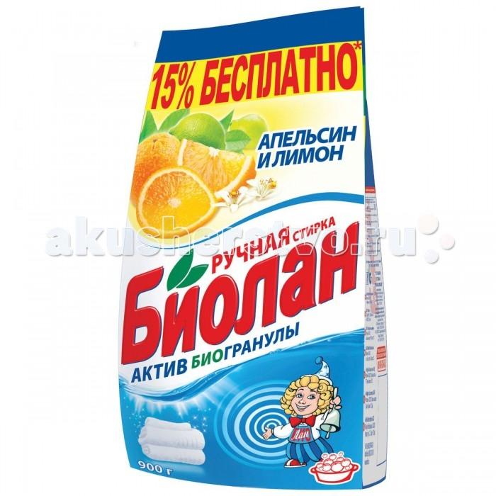 Biolane Стиральный порошок Апельсин и лимон 900 гСтиральный порошок Апельсин и лимон 900 гСтиральный порошок Биолан Апельсин и лимон предназначен для стирки, замачивания изделий из хлопчатобумажных, льняных, синтетических тканей, а также тканей из смешанных волокон в стиральных машинах активаторного типа и ручной стирки, для влажной уборки помещений и мытья загрязненных поверхностей из пластика и кафеля. Порошок не предназначен для стирки изделий из шерсти и натурального шелка.  Основные характеристики:  Размер упаковки: 27x18x5 см Вес в упаковке: 910 г<br>