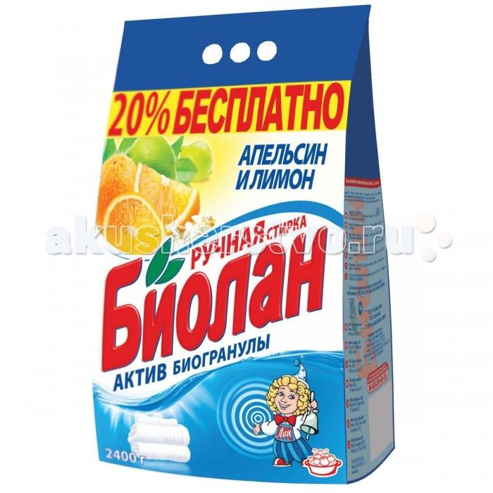 Biolane Стиральный порошок Апельсин и лимон 2.4 кгСтиральный порошок Апельсин и лимон 2.4 кгСтиральный порошок Биолан Апельсин и лимон предназначен для стирки, замачивания изделий из хлопчатобумажных, льняных, синтетических тканей, а также тканей из смешанных волокон в стиральных машинах активаторного типа и ручной стирки, для влажной уборки помещений и мытья загрязненных поверхностей из пластика и кафеля. Порошок не предназначен для стирки изделий из шерсти и натурального шелка.  Основные характеристики:  Размер упаковки: 35х20х12 см Вес в упаковке: 2445 г<br>