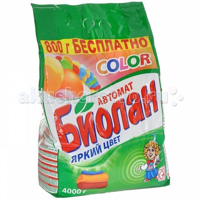 Biolane Стиральный порошок Color Автомат 4 кгСтиральный порошок Color Автомат 4 кгСтиральный порошок Биолан Color предназначен для стирки и замачивания изделий из цветных хлопчатобумажных, льняных, синтетических тканей, а также тканей из смешанных волокон. Не предназначен для стирки изделий из шерсти и натурального шелка. Порошок имеет пониженное пенообразование, содержит биодобавки. Благодаря активным биогранулам эффективно отстирывает загрязнения, не повреждая структуру ткани. Сохраняет цвет и яркость ваших вещей.  Подходит для стиральных машин любого типа и ручной стирки.  Основные характеристики:  Размер упаковки: 40х27х15 см Вес в упаковке: 4000 г<br>