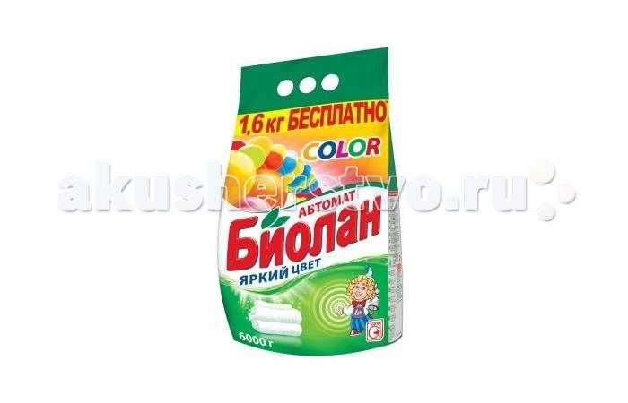 Biolane ���������� ������� Color ������� 6000 �