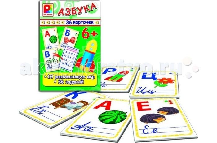 Радуга Развивающие карточки Азбука