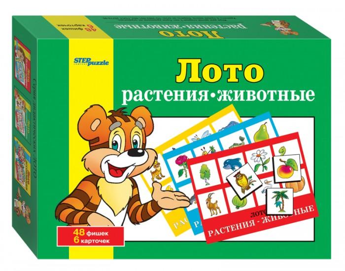 Step Puzzle Детское лото Растения-животные