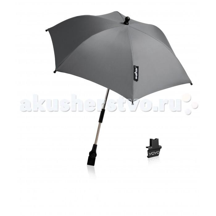 Зонты для колясок Babyzen Акушерство. Ru 1900.000