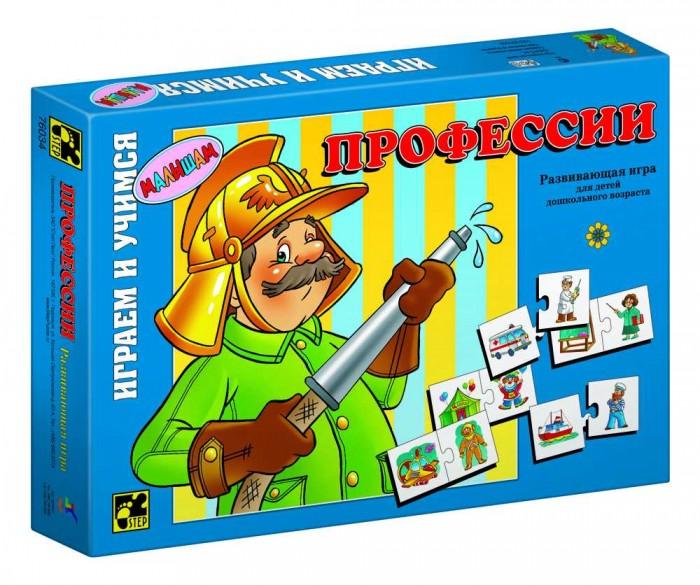 Step Puzzle Настольная игра Профессии